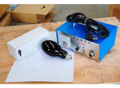 YX-125B荧光探伤灯