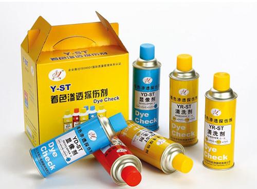 Y—ST着色渗透探伤剂