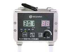 DJ-9脉冲电火花防腐层测漏仪