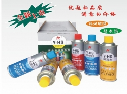 Y-HS水洗型